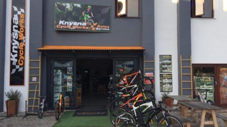 Knysna Cycle Works